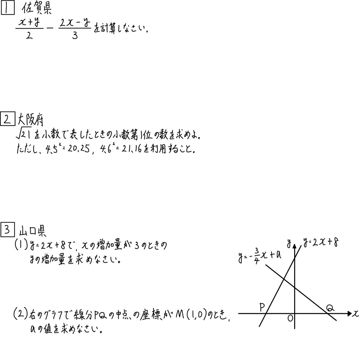偏差値50突破への道No.1