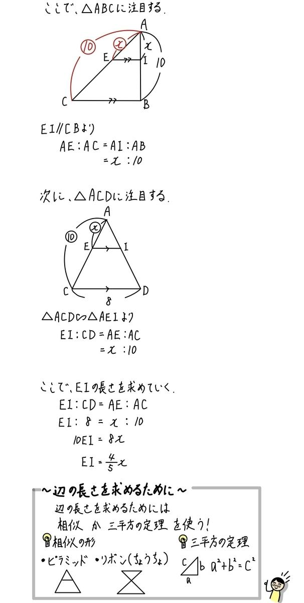 2020大阪数学B4_1-2