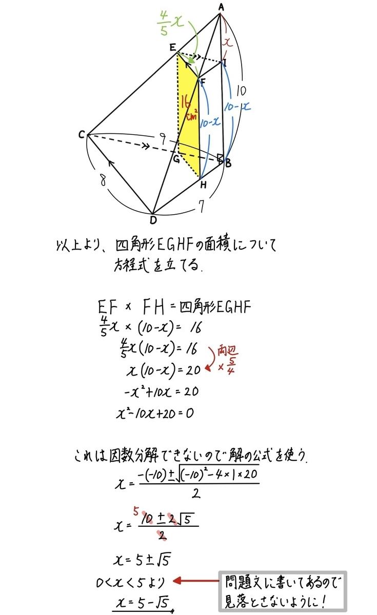 2020大阪数学BB4_1-2