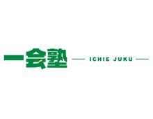 f:id:jukuyobiko:20161222024922j:plain