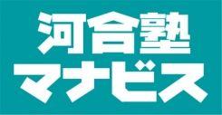 f:id:jukuyobiko:20161222072618j:plain