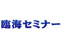 f:id:jukuyobiko:20161222084646j:plain