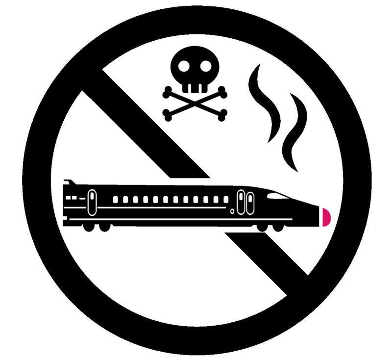 三次喫煙に脅える新幹線