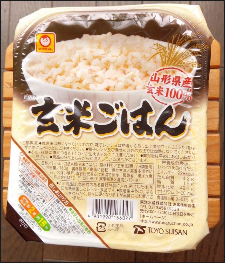 マルちゃん  玄米ごはん 160g