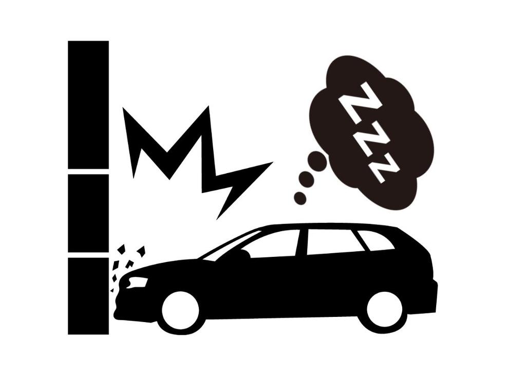 夜勤明けの交通事故