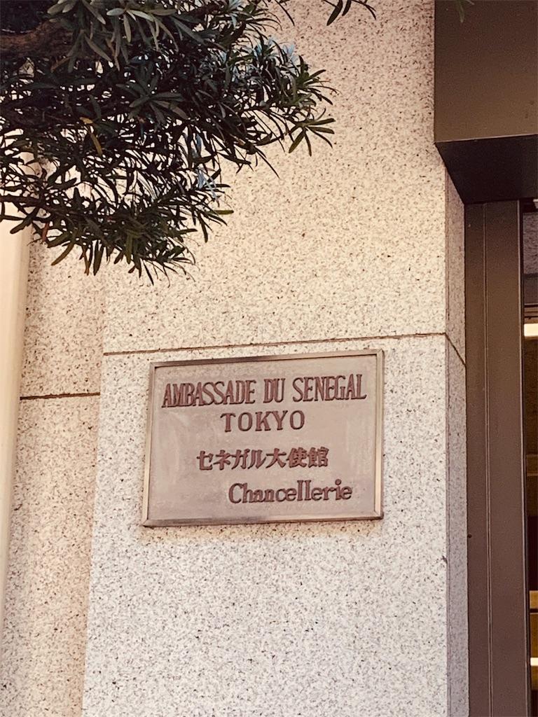 f:id:jumbomasahiro:20191012200615j:image