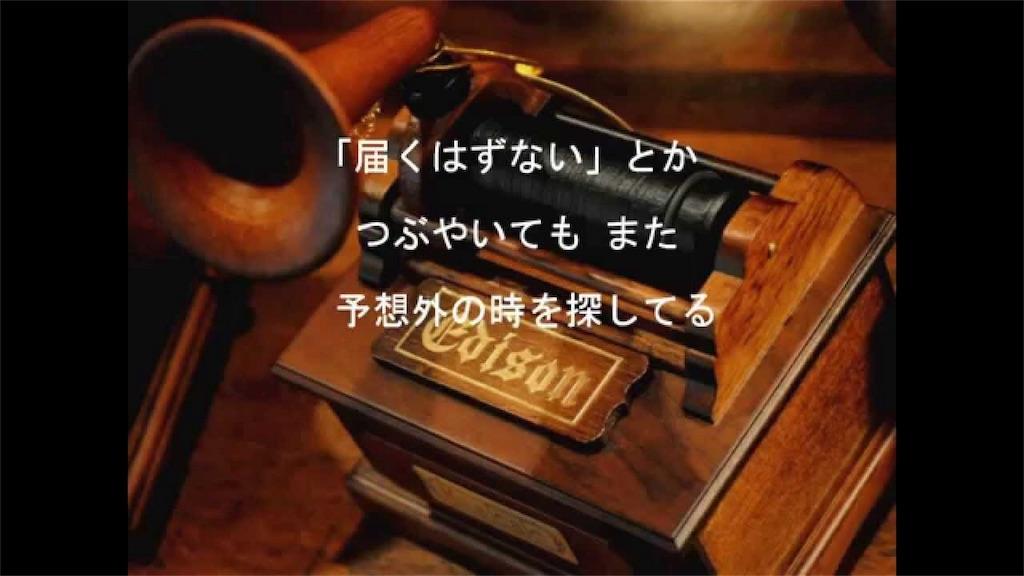f:id:jumi103:20170305170236j:image