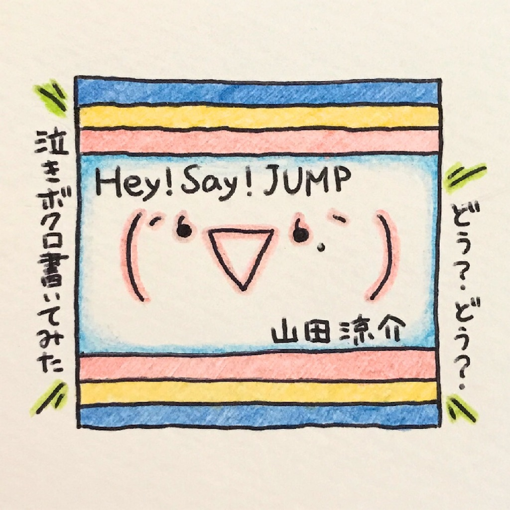 f:id:jump999:20170218150653j:image