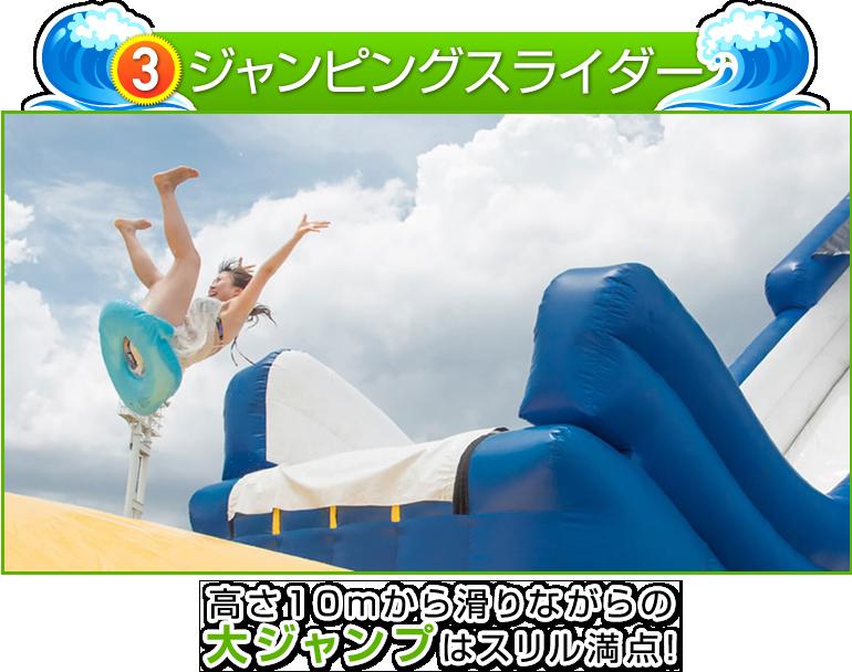 f:id:jump999:20170825145102p:plain