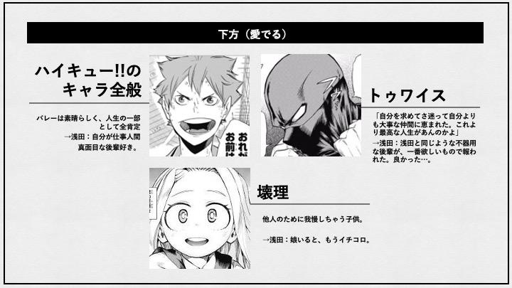 f:id:jump_manga_school:20201124182010j:plain