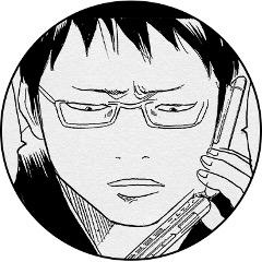 f:id:jump_manga_school:20201204153957j:plain