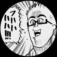 f:id:jump_manga_school:20201216130040p:plain