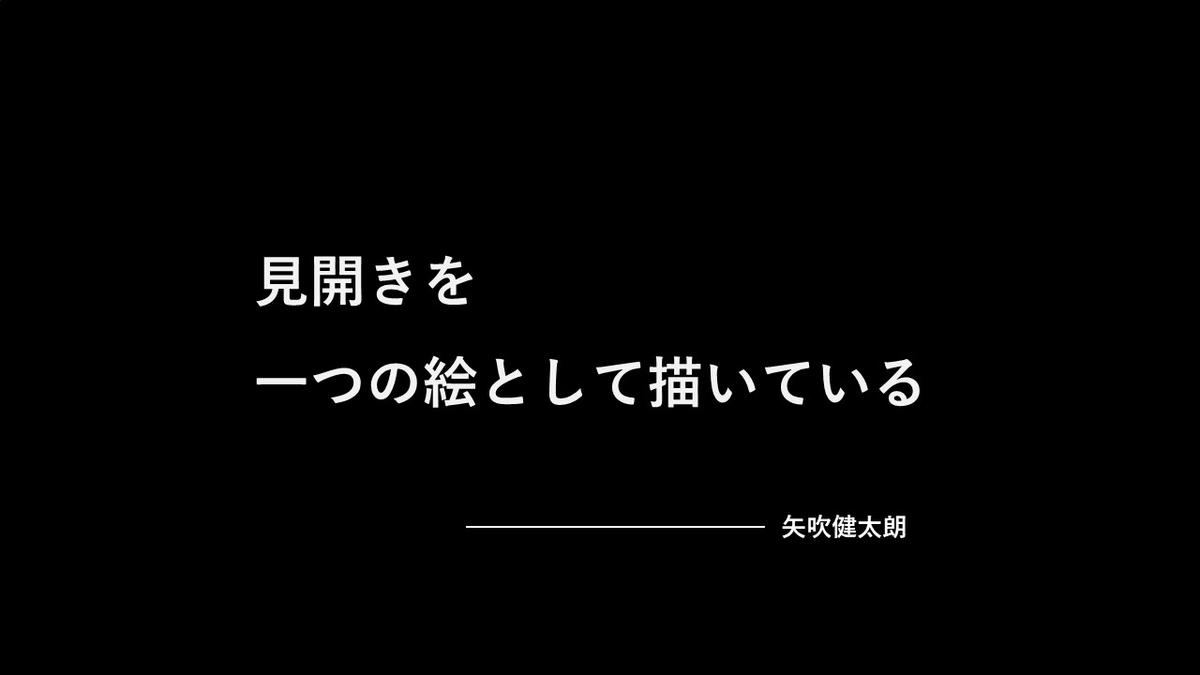 f:id:jump_manga_school:20201216130220j:plain