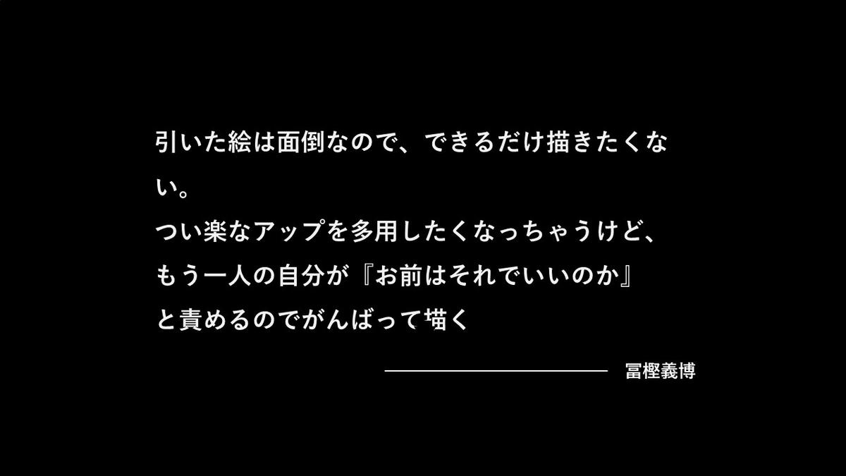 f:id:jump_manga_school:20201216130239j:plain