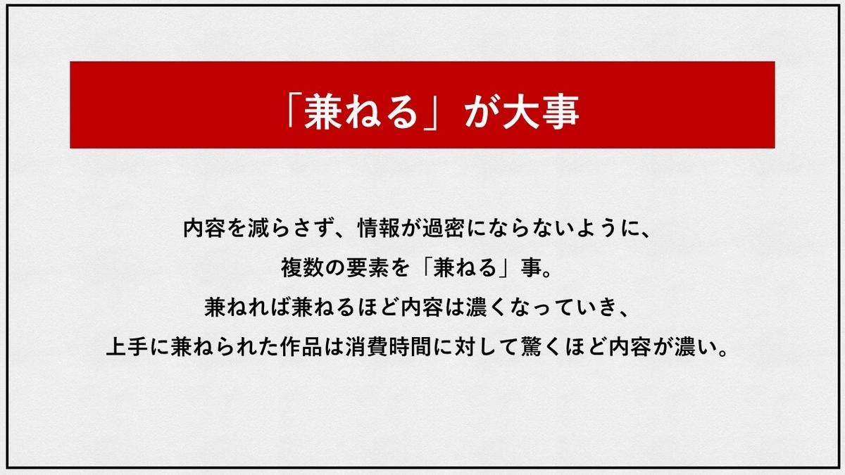 f:id:jump_manga_school:20210217110737j:plain