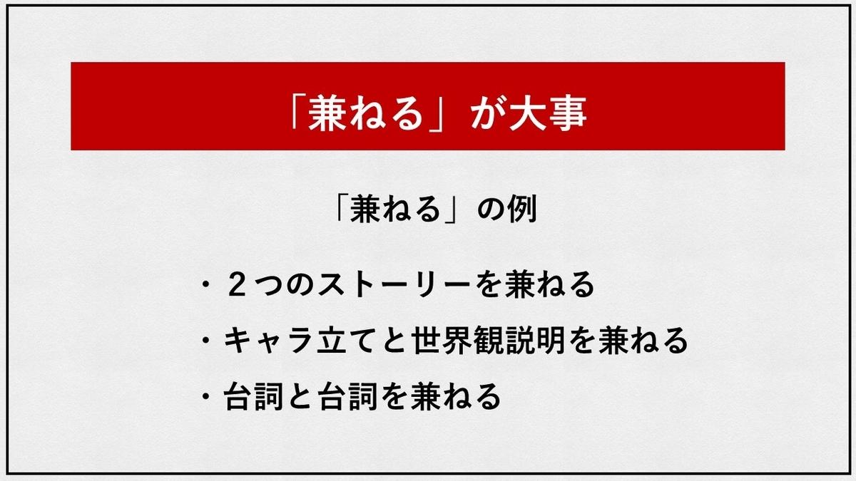 f:id:jump_manga_school:20210217110758j:plain