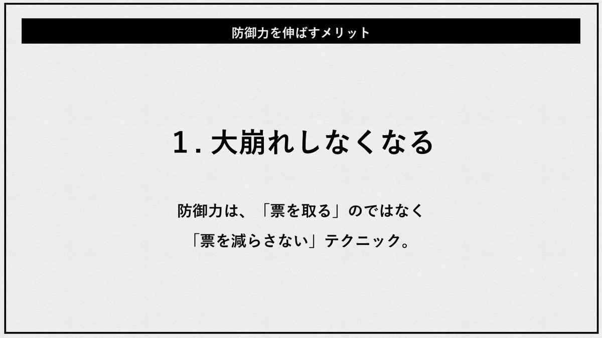 f:id:jump_manga_school:20210217110801j:plain