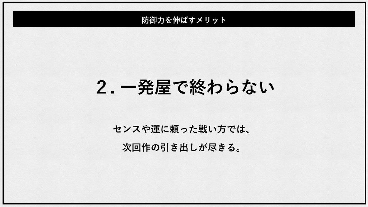 f:id:jump_manga_school:20210217110804j:plain