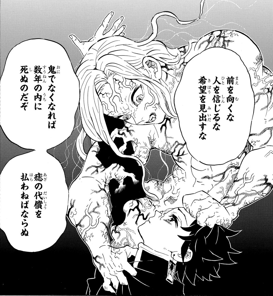 f:id:jump_manga_school:20210413180629j:plain