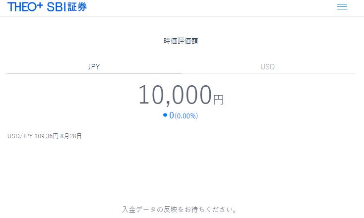 f:id:jump_upper:20170829114729p:plain