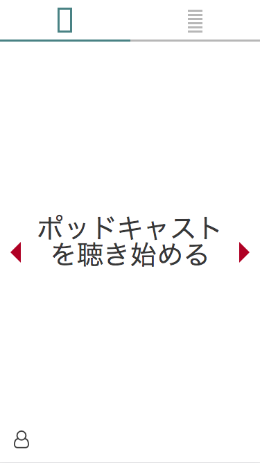 f:id:jumpei_ikegami:20180104082942p:plain