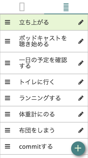 f:id:jumpei_ikegami:20180104082950p:plain