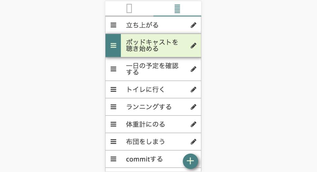 f:id:jumpei_ikegami:20180104090945p:plain