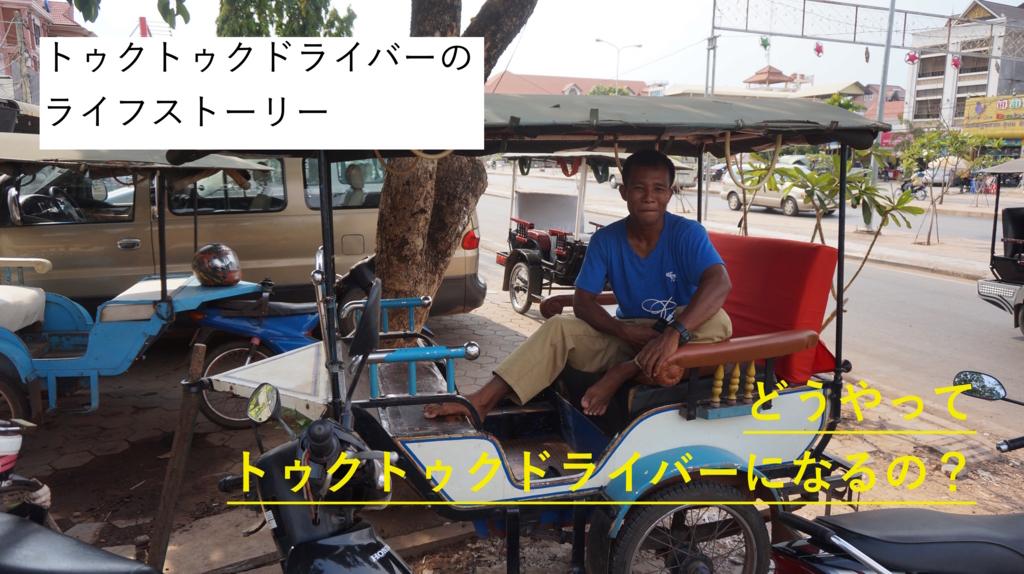 f:id:jumpeikobayashi:20160613193943j:plain