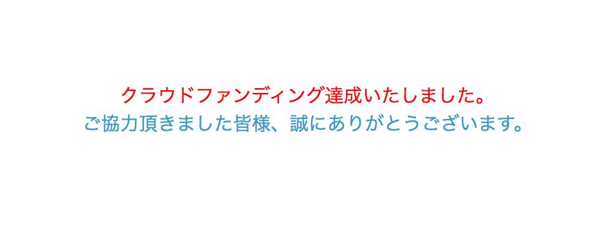 f:id:jumpeikobayashi:20160624222903p:plain