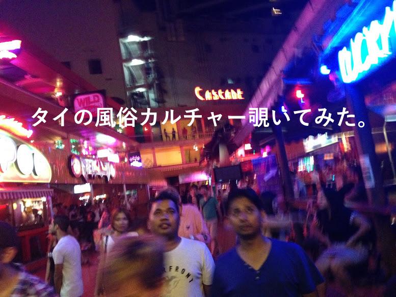 f:id:jumpeikobayashi:20160706195836j:plain