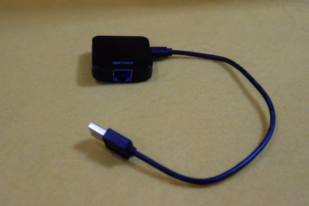 旅行の必需品(小型無線LAN親機)