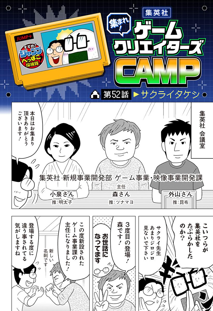 f:id:jumpplus:20210422205906j:plain