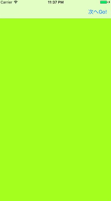 f:id:jumprails3303:20161118234057p:plain