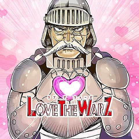 LOVE THE WARZ