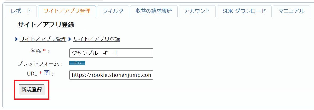 f:id:jumprookie:20210804180841p:plain