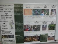 f:id:jun-731-kwgc:20090411105508j:image:right