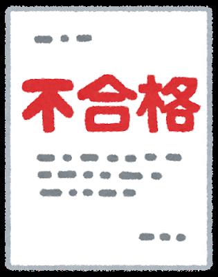 f:id:jun-datsusara:20190105110712p:plain
