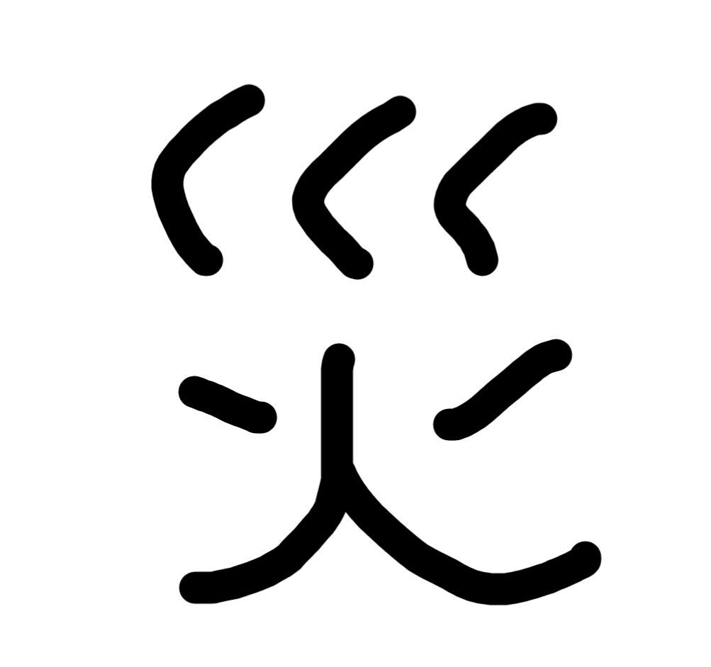 f:id:jun-datsusara:20190114203319j:plain