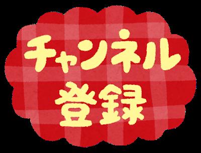 f:id:jun-datsusara:20190209231242p:plain