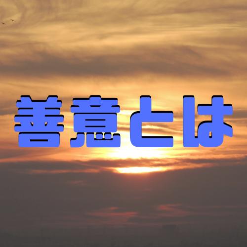 f:id:jun-datsusara:20190220181058p:plain