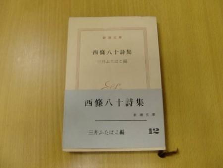 f:id:jun-jun1965:20180122174502j:image:left