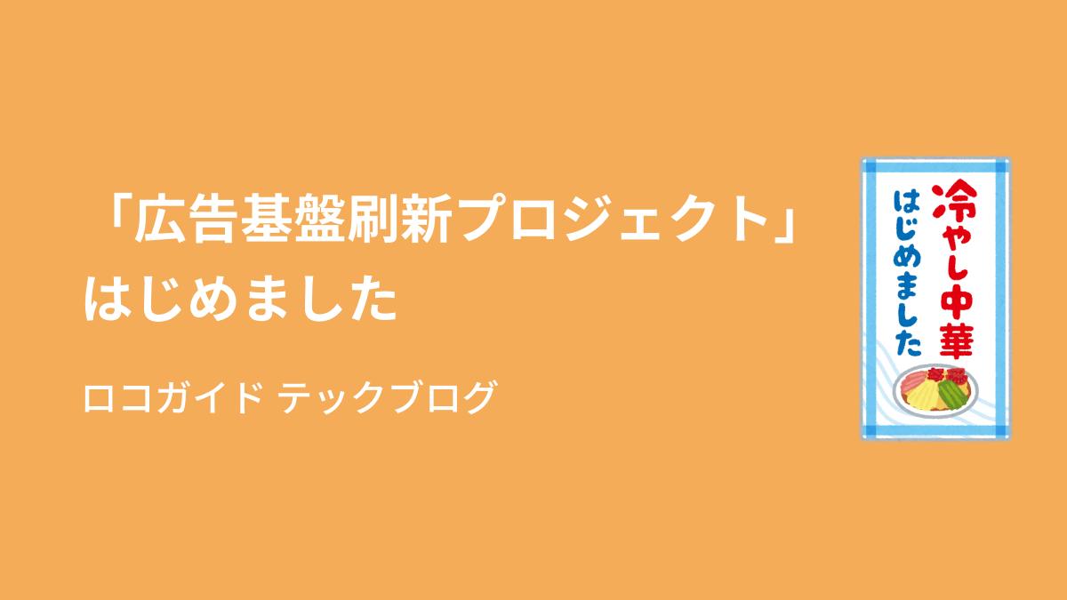 f:id:jun-okada:20201124222451p:plain