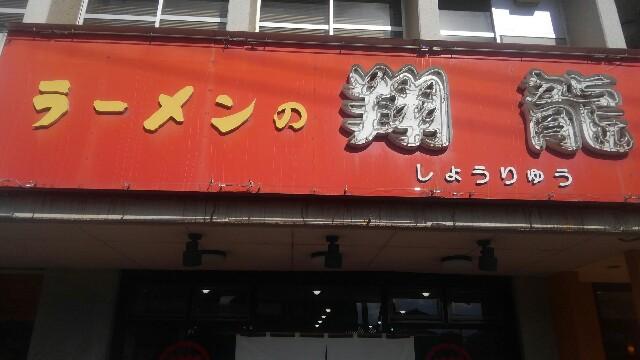 f:id:jun-oyabe:20161111144935j:image