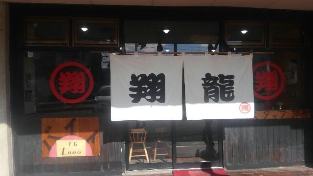 f:id:jun-oyabe:20161111144947j:image