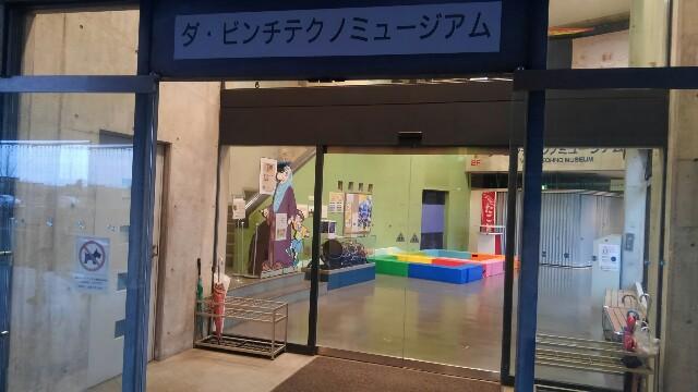f:id:jun-oyabe:20161201165450j:image