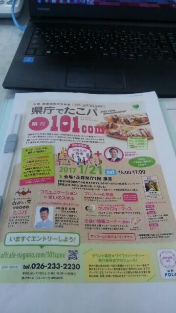f:id:jun-oyabe:20170210124825j:image