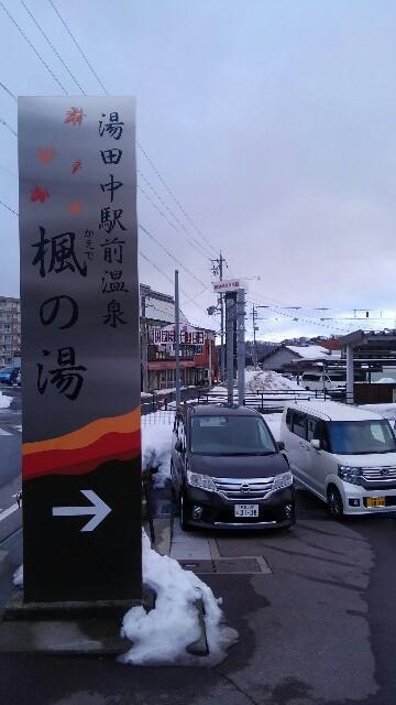 f:id:jun-oyabe:20170224074815j:image