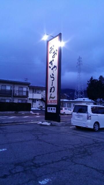 f:id:jun-oyabe:20170224075027j:image