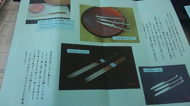 f:id:jun-oyabe:20170313101701j:image