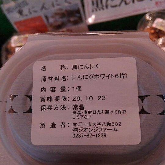 f:id:jun-oyabe:20170509144430j:plain